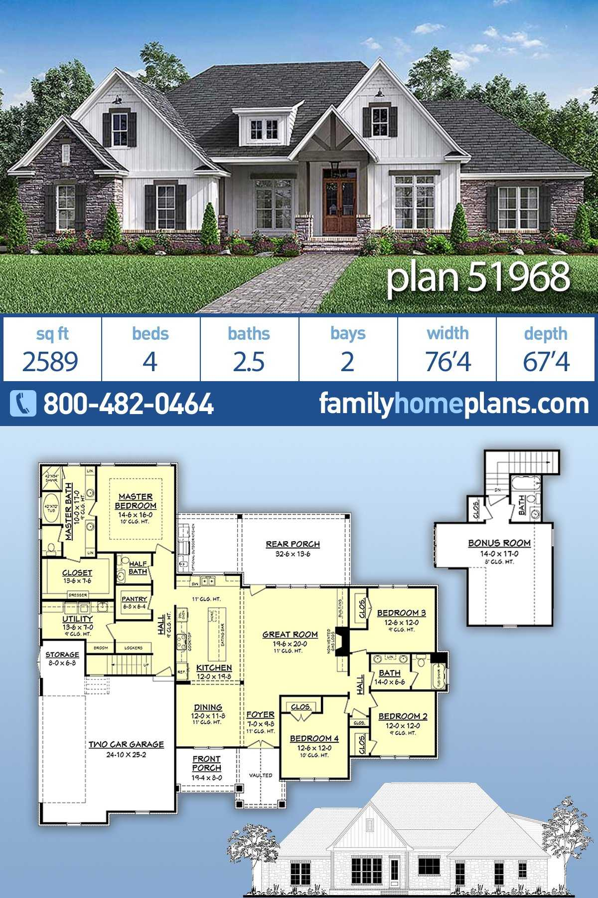 Country, Craftsman, Farmhouse, Southern, Traditional House Plan 51968 with 4 Beds, 3 Baths, 2 Car Garage