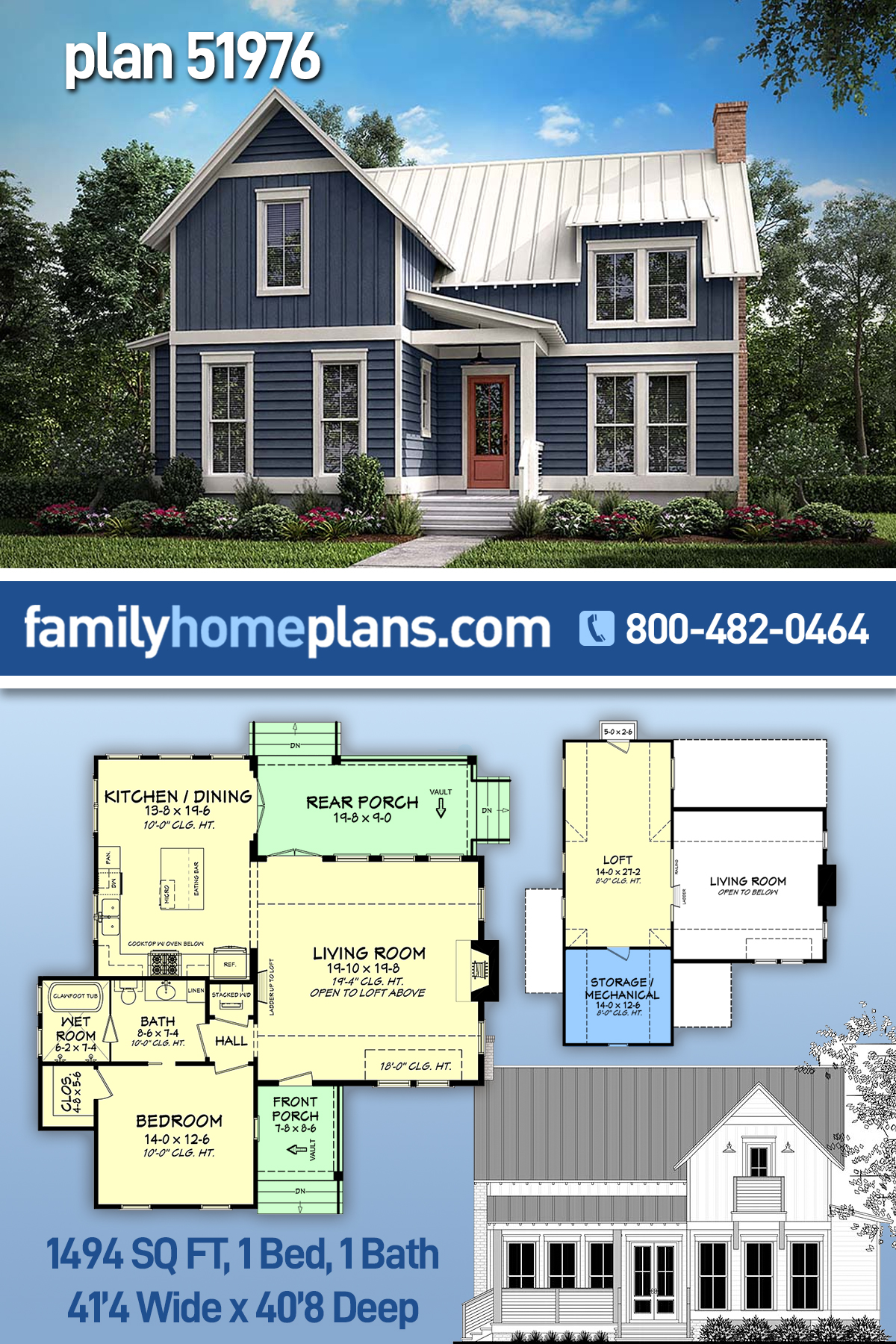 Cabin, Country, Farmhouse, Southern House Plan 51976 with 1 Beds, 1 Baths