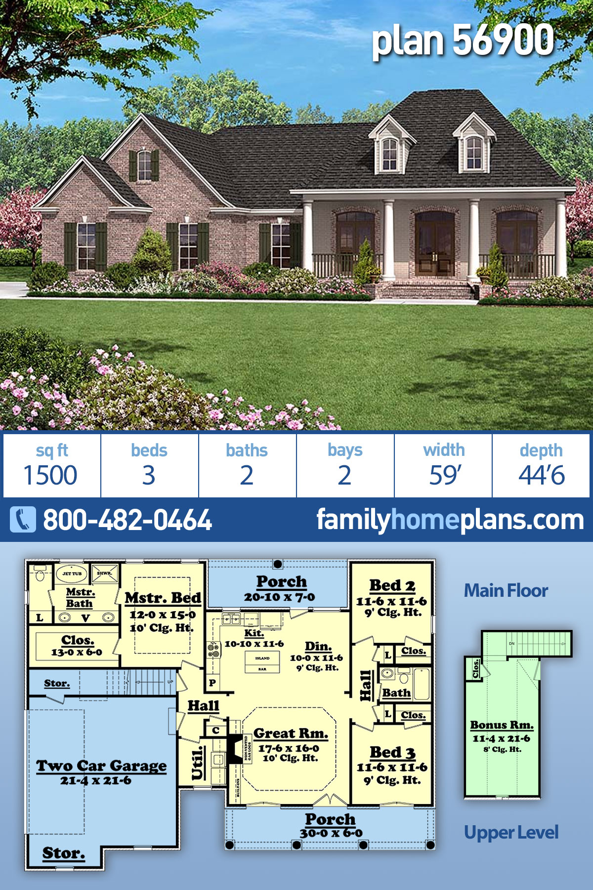 Colonial, French Country, Southern House Plan 56900 with 3 Beds, 2 Baths, 2 Car Garage